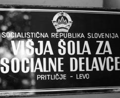 82 School sign