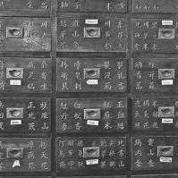 146 100 Cabinet